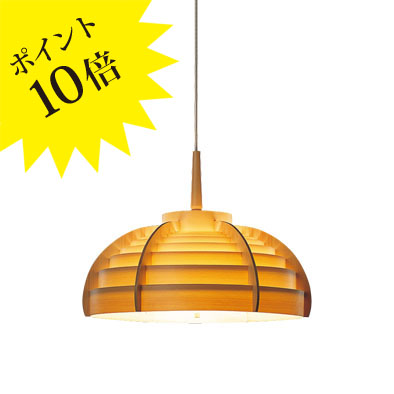 F-219 JAKOBSSON LAMP ヤコブソンランプ●ランプ別売[ペンダントライト]【送料無料】【ヤマギワ】【F-219】