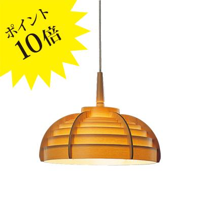 F-220 JAKOBSSON LAMP ヤコブソンランプ●ランプ別売[ペンダントライト]【送料無料】【ヤマギワ】【F-220】