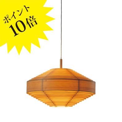 F-221 JAKOBSSON LAMP ヤコブソンランプ●ランプ別売[ペンダントライト]【送料無料】【ヤマギワ】【F-221】
