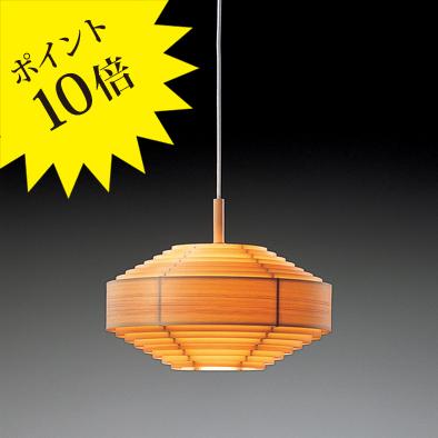 F-222 JAKOBSSON LAMP ヤコブソンランプ●ランプ別売[ペンダントライト]【送料無料】【ヤマギワ】【F-222】