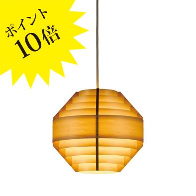 F-223 JAKOBSSON LAMP ヤコブソンランプ●ランプ別売[ペンダントライト]【送料無料】【ヤマギワ】【F-223】