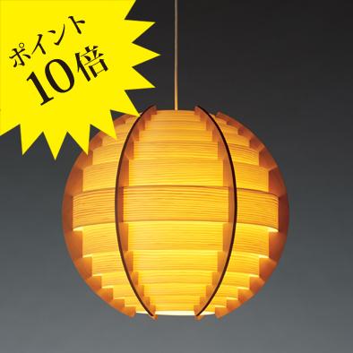F-224 JAKOBSSON LAMP ヤコブソンランプ●ランプ別売[ペンダントライト]【送料無料】【ヤマギワ】【F-224】