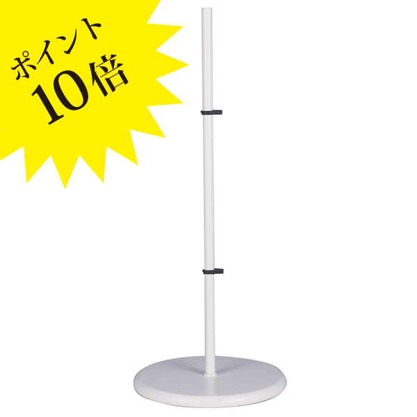 FB-991WH 「EXARM」Slimac [アクセサリ]【送料無料】【スワン電器】【FB-991WH】