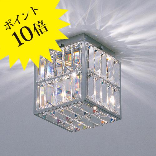 G1515N yamagiwa ヤマギワ[シーリングライト]【送料無料】【G1515N】