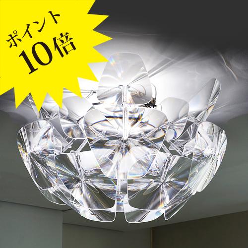 G1540 yamagiwa ヤマギワ[シーリングライト]【送料無料】【G1540】