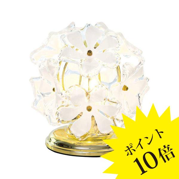 GEM-6898 「BOUQUET ブーケ テーブルライト」 Kishima(キシマ) テーブルライト