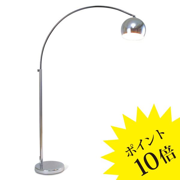KL-20018 「STYLISH スタイリッシュ フロアライト」 Kishima(キシマ) フロアライト