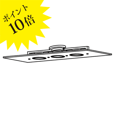 L-942C yamagiwa ヤマギワ●ランプ別売[シーリングライト]【送料無料】【L-942C】