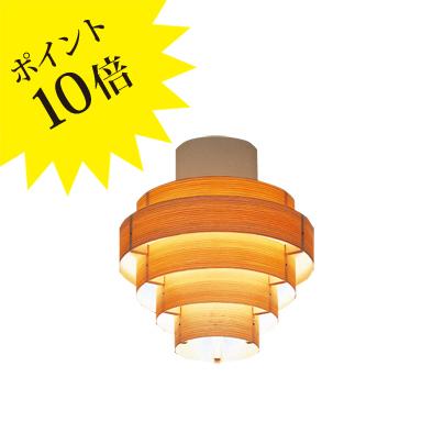 L-992 JAKOBSSON LAMP ヤコブソンランプ●ランプ別売[シーリングライト]【送料無料】【ヤマギワ】【L-992】