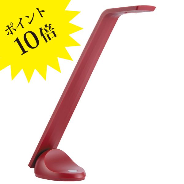 MN-102RE 「EXARM」Slimac [デスクライト]【送料無料】【スワン電器】【MN-102RE】