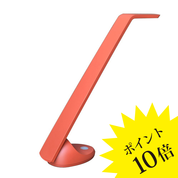 MN-104CO Slimac [デスクライト]【送料無料】【スワン電器】【MN-104CO】