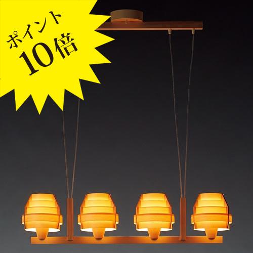 P2896 JAKOBSSON LAMP ヤコブソンランプ[ペンダントライト]【送料無料】【ヤマギワ】【P2896】