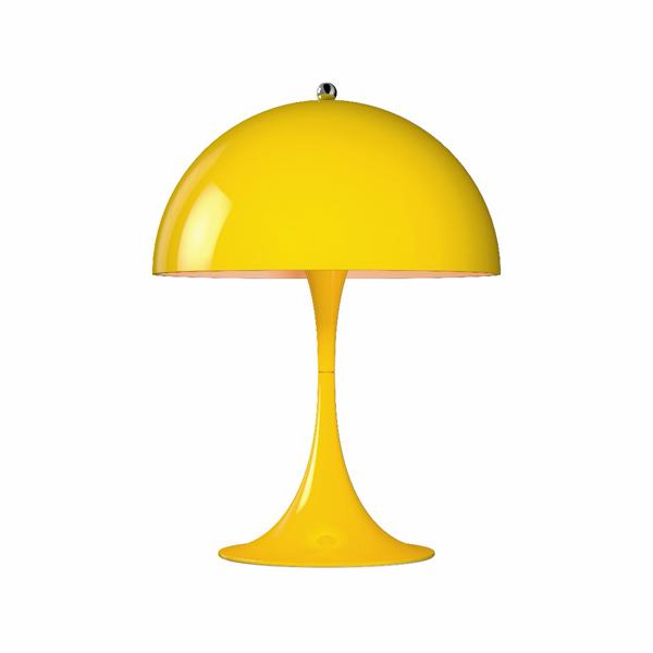「Panthella(パンテラ)」ミニテーブル イエローLouisPoulsen(ルイスポールセン) テーブルランプ[テーブルスタンド/北欧照明/デザイナーズ/輸入]【送料無料】【Panthella Mini Yellow】