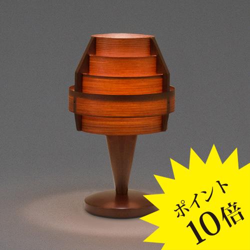 S2517H「JAKOBSSONLAMP(ヤコブソンランプ)」yamagiwa(ヤマギワ)[デザイナーズ/テーブルスタンド]【S2517H】