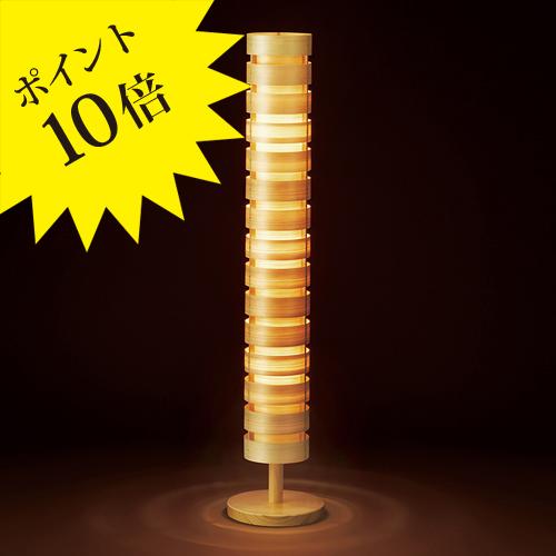 S7249 JAKOBSSON LAMP ヤコブソンランプ[フロアスタンド]【送料無料】【ヤマギワ】【S7249】
