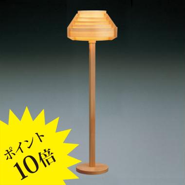 S7338 JAKOBSSON LAMP ヤコブソンランプ●ランプ別売[フロアスタンド]【送料無料】【ヤマギワ】【S7338】