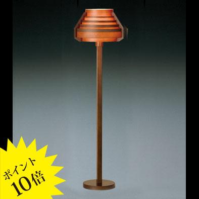 S7338H JAKOBSSON LAMP ヤコブソンランプ●ランプ別売[フロアスタンド]【送料無料】【ヤマギワ】【S7338H】