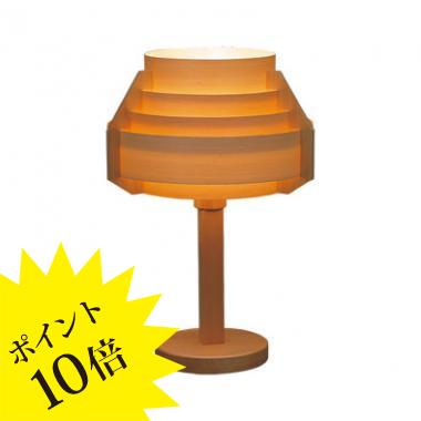 s7339 JAKOBSSON LAMP ヤコブソンランプ●ランプ別売[フロアスタンド]【送料無料】【ヤマギワ】【s7339】