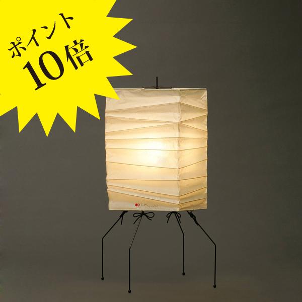 UF1-XNIsamuNoguchi(イサムノグチ)「AKARI あかり」スタンドライト 和紙[テーブル・フロアスタンドライト/和風照明] 【75206】