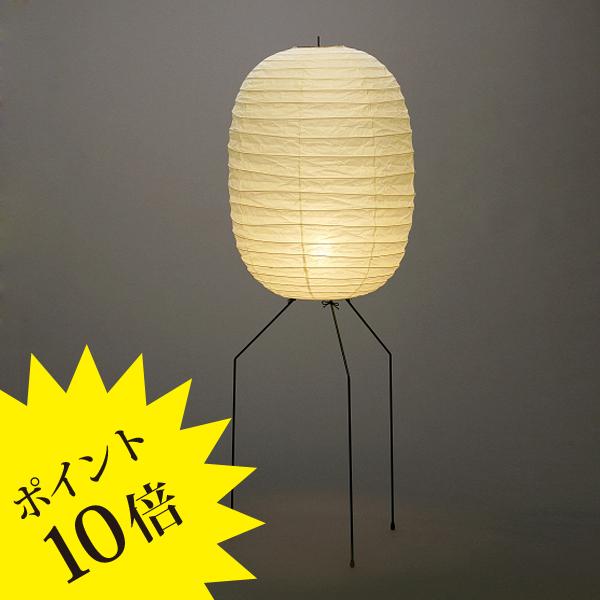 UF3-DLIsamuNoguchi(イサムノグチ)「AKARI あかり」スタンドライト 和紙[テーブル・フロアスタンドライト/和風照明] 【75214】