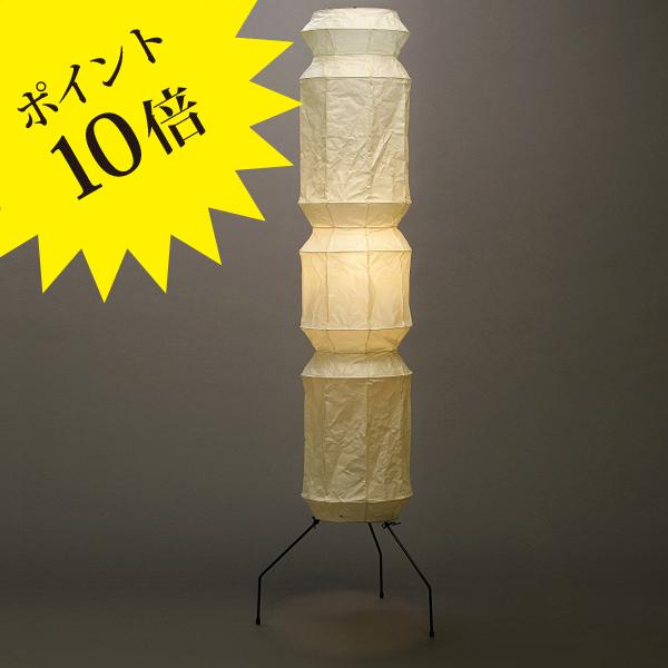 UF4-L6IsamuNoguchi(イサムノグチ)「AKARI あかり」スタンドライト 和紙[テーブル・フロアスタンドライト/和風照明] 【75222】