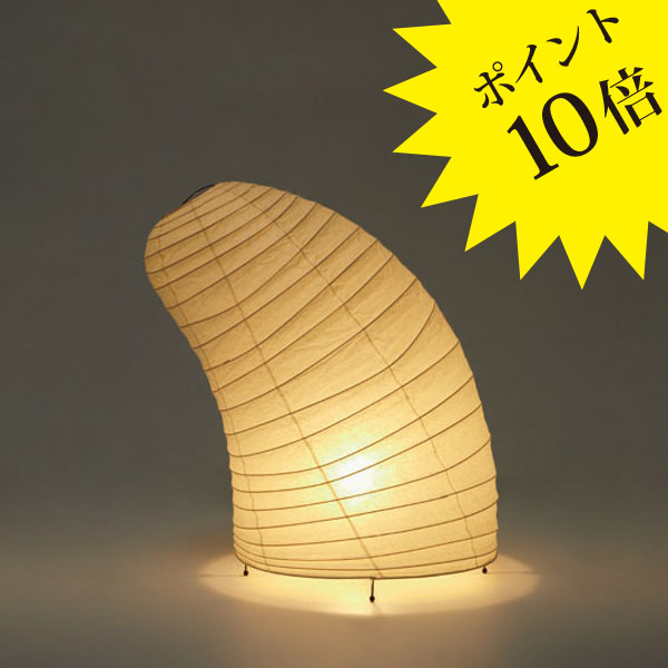 VB13-SIsamuNoguchi(イサムノグチ)「AKARI あかり」スタンドライト 和紙[テーブル・フロアスタンドライト/和風照明] 【75029】