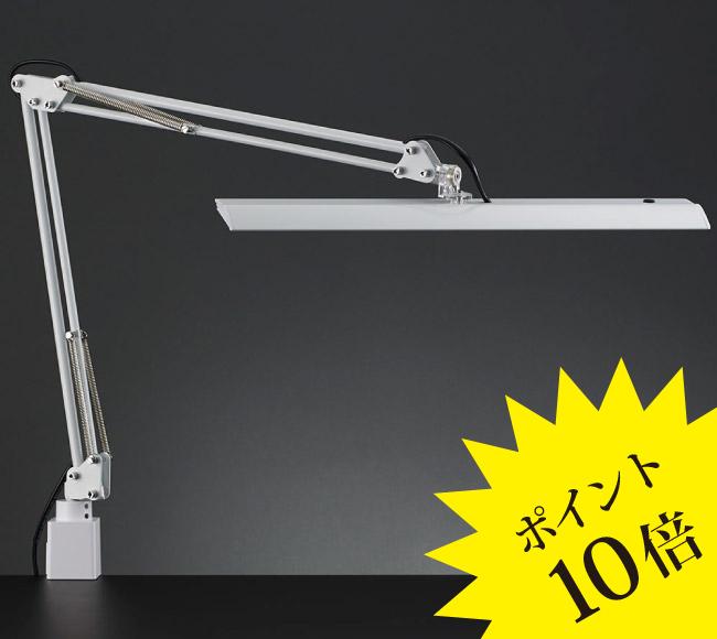 Z-10RW yamada 山田照明[デスクライト]【送料無料】【Z-10R W】
