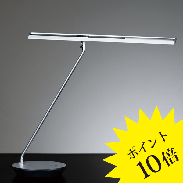 Z-6600W yamada 山田照明[LEDデスクライト]【送料無料】【Z-6600W】