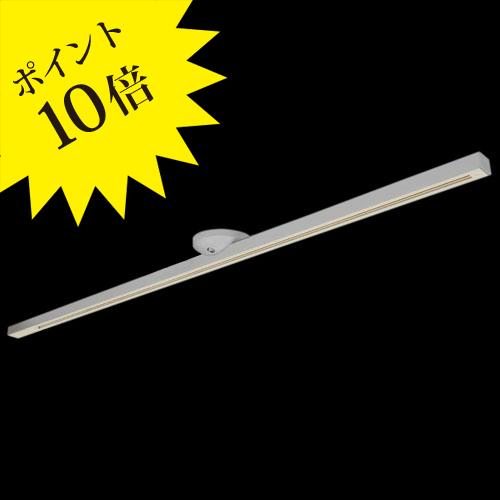 Z1072S yamagiwa ヤマギワ[ダクトレール]【送料無料】【Z1072S】