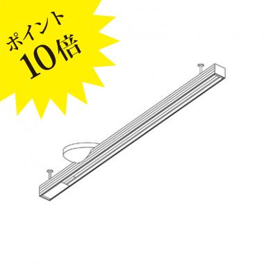 Z1199S yamagiwa ヤマギワ[ダクトレール]【送料無料】【Z1199S】