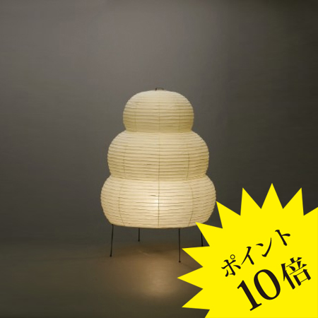 24NIsamuNoguchi(イサムノグチ)「AKARI あかり」スタンドライト 和紙[テーブル・フロアスタンドライト/和風照明] 【75017】