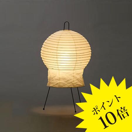 2NIsamuNoguchi(イサムノグチ)「AKARI あかり」スタンドライト 和紙[テーブル・フロアスタンドライト/和風照明] 【75010】