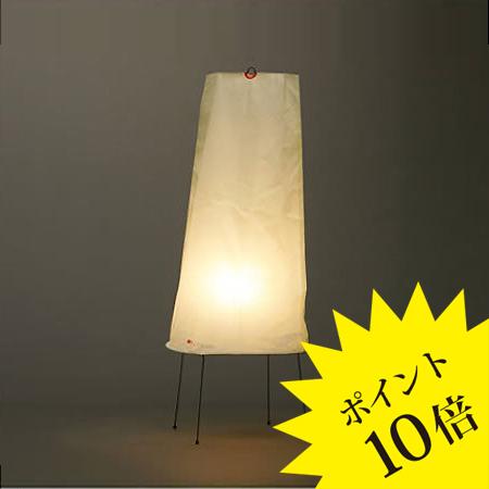 2PIsamuNoguchi(イサムノグチ)「AKARI あかり」スタンドライト 和紙[テーブル・フロアスタンドライト/和風照明] 【75021】