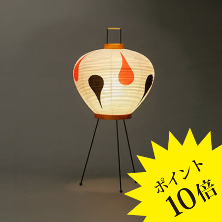 3ADIsamuNoguchi(イサムノグチ)「AKARI あかり」スタンドライト 和紙[テーブル・フロアスタンドライト/和風照明] 【75102】