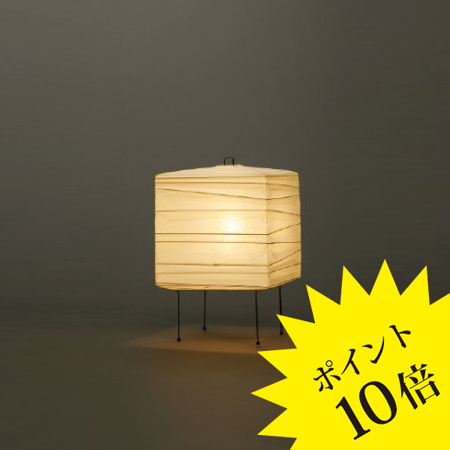 3XIsamuNoguchi(イサムノグチ)「AKARI あかり」スタンドライト 和紙[テーブル・フロアスタンドライト/和風照明] 【75025】