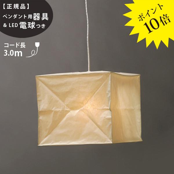 【ペンダント用器具・LED電球付】40XP_CON-30IsamuNoguchi(イサムノグチ)「AKARI あかり」ペンダントライト 和紙[天井照明/ペンダントライト/和風照明] 【71332】【75905】