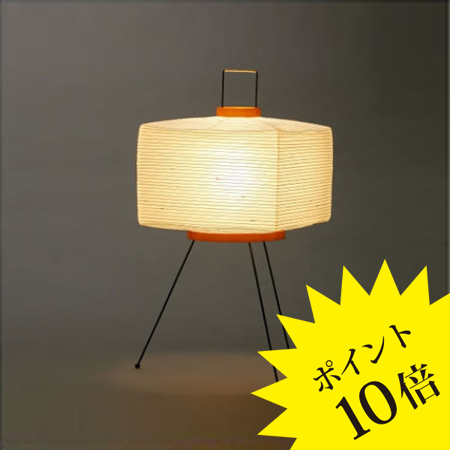 7AIsamuNoguchi(イサムノグチ)「AKARI あかり」スタンドライト 和紙[テーブル・フロアスタンドライト/和風照明] 【75113】