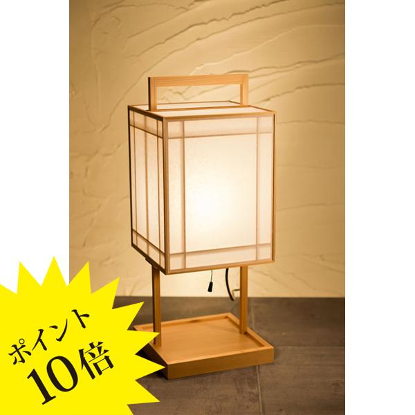 A510 「栞 shiori」 新洋電気 Lampada[テーブル・フロアスタンドライト/和風照明]