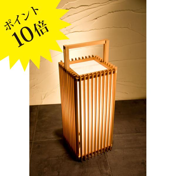 A513 「清 sei」 Lサイズ 新洋電気 Lampada[テーブル・フロアスタンドライト/和風照明]