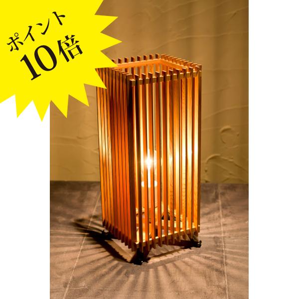 A515-T 「簾 ren」 Lサイズ 中間調光タイプ 新洋電気 Lampada[テーブル・フロアスタンドライト/和風照明]