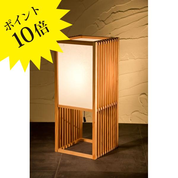 A523 「調 shirabe」 Sサイズ 新洋電気 Lampada[テーブル・フロアスタンドライト/和風照明]