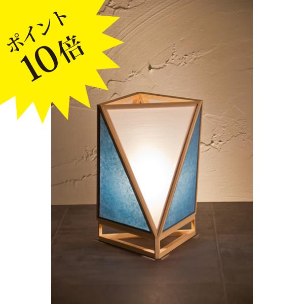A527-D 「彩 sai」 白×藍(あい) 新洋電気 Lampada[テーブル・フロアスタンドライト/和風照明]