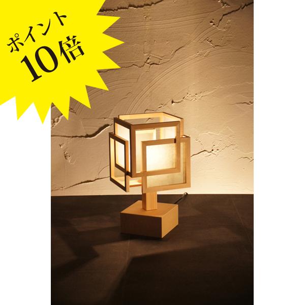 A528B 「旬 shun」 白×銀鼠(ぎんねず) 新洋電気 Lampada[テーブル・フロアスタンドライト/和風照明]