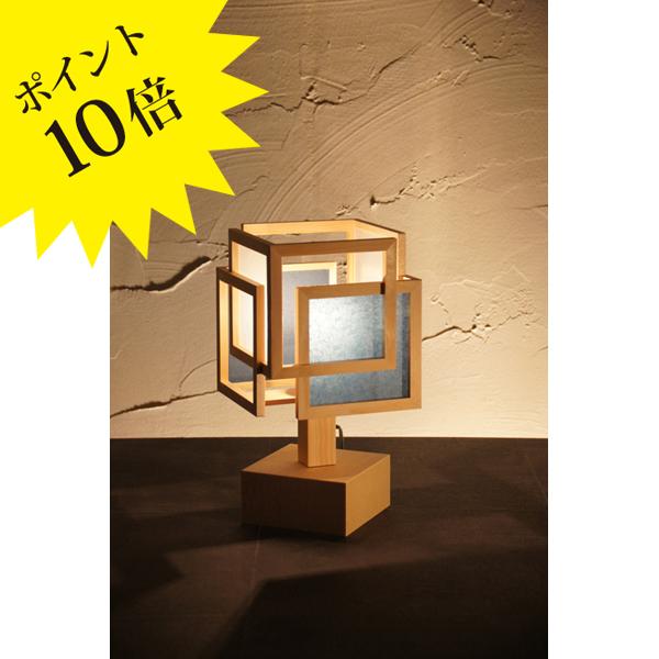 A528D 「旬 shun」 白×藍(あい) 新洋電気 Lampada[テーブル・フロアスタンドライト/和風照明]
