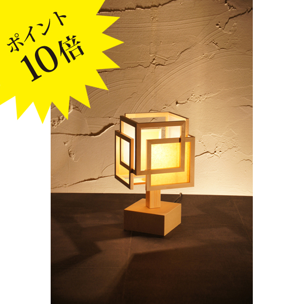 A528E 「旬 shun」 白×山吹(やまぶき) 新洋電気 Lampada[テーブル・フロアスタンドライト/和風照明]