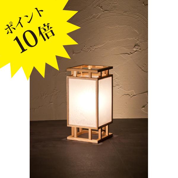 A529 「間 ma」 麻の花×春雨 新洋電気 Lampada[テーブル・フロアスタンドライト/和風照明]