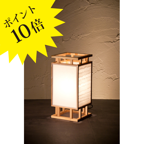 A530 「間 ma」 波落水×無地 新洋電気 Lampada[テーブル・フロアスタンドライト/和風照明]