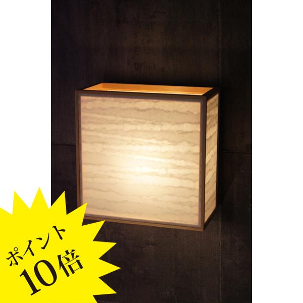 AB618 「凡 bon」 新洋電気 Lampada [壁面照明/ブラケットライト/日本]