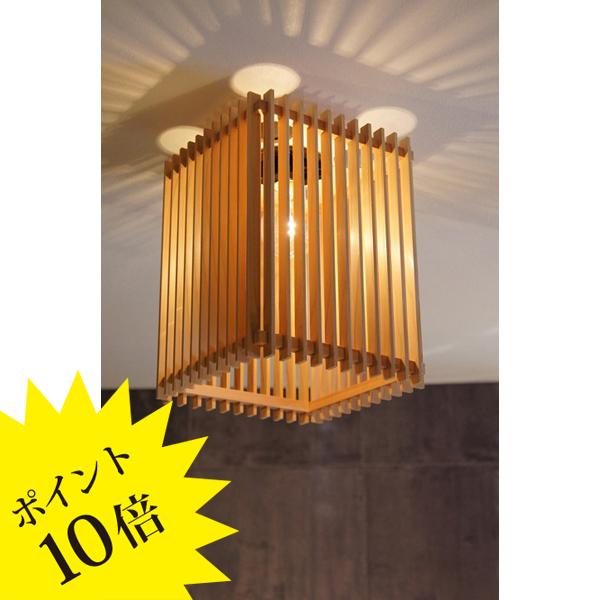 AC913 「簾 ren」 新洋電気 Lampada[天井照明/シーリングライト/日本]