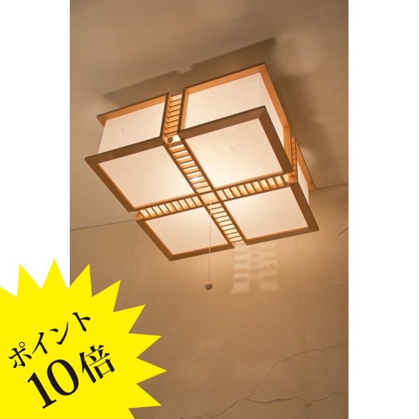AC920 「梯 tei」 シーリングタイプ 新洋電気 Lampada[天井照明/ペンダントライト/日本]